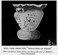 Owlhead Vase from page 251<br>of Lost Continent of Mu Motherland of Man